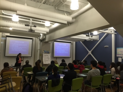 Educating Korean Community on Immigration
