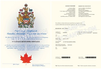 Example-of-the-citizenship-certificate