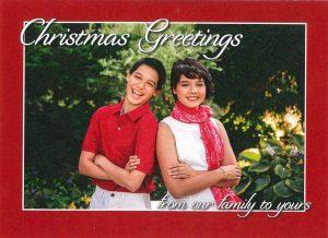 Merry Christmas from the Roggemanns